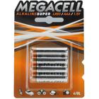 4 x Baterie Alkaiczne Megacell LR03 AAA IDEALNE DO PULSOMETRÓW ! (3)